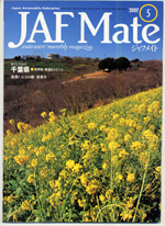 JAF_MATE_2.jpg