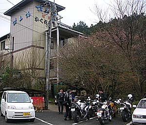 ryouzan_03.jpg